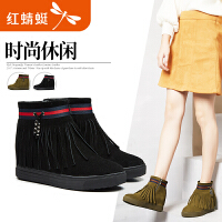 【领�幌碌チ⒓�150】红蜻蜓秋冬新款时尚休闲流苏短靴舒适百搭坡跟短筒女靴子