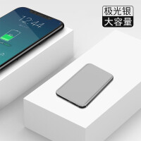 迷你充电宝超薄小巧便携20000毫安女生可爱创意苹果专用移动电源