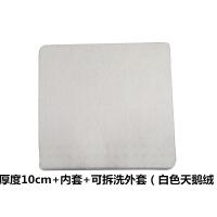天然乳胶坐垫椅垫办公室沙发垫增高座垫10cm加厚座椅垫长垫