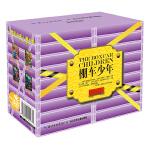 棚车少年・第4辑(中英双语)(套装共8册)(附CD)
