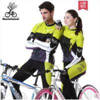 个性潮流休闲服开衫骑行长裤骑行服套装长袖男女自行车服山地装备