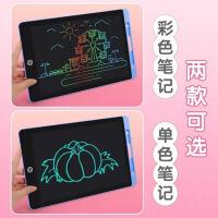 画画板宝宝电子写字板 儿童液晶手写板小黑板家用非磁性无尘涂鸦绘