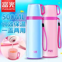 富光保温杯可爱大容量 冬季男女士保暖水杯便携儿童茶杯学生杯子