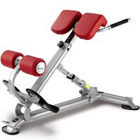 【欧洲百年品牌】BH必艾奇综合训练器 罗马椅凳锻炼腰背部 家商用健身房 健身器材