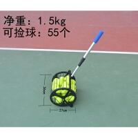 网球捡球器网球收球器训练器多球器网球用品自动捡球筐