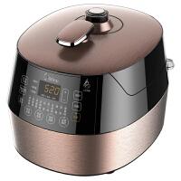 Midea/美的 MY-SS5051P升级款MY-SS5057P电压力锅5L智能浓香沸腾
