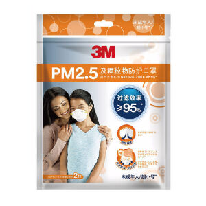 [当当自营]3M 口罩 8130SCN KN95 PM2.5及颗粒物防护口罩 11岁以上未成年人适用 儿童防雾霾口罩 头戴式 2袋装