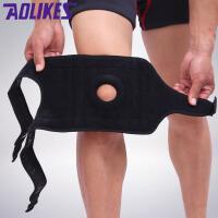 户外登山护膝弹簧透气男篮球跑步护腿运动护具女士运动护膝