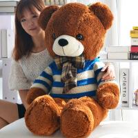 毛绒玩具抱抱熊泰迪熊公仔小熊布娃娃生日礼物送女友1.6米*