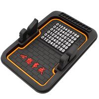 导航仪支架仪表台垫子汽车用品车用手机垫车载置物垫