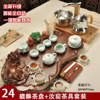 功夫茶具全自动四合一整套木茶盘套装紫砂陶瓷家用茶台茶道 24貔貅汝窑全自动 35件