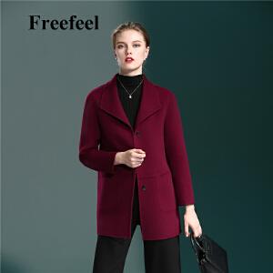 Freefeel2017秋冬新款羊绒大衣短款女装双面绒上衣时尚外套1862