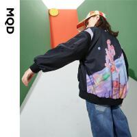 【2件3折后价:174】MQD男童棒球服外套21秋装新款儿童立领反光大图案运动夹克上衣潮