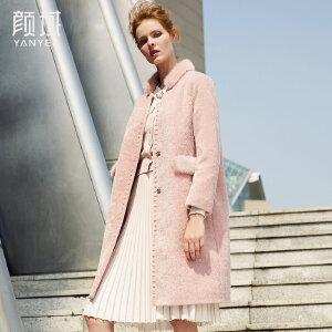 颜域女装呢子大衣2017新款冬季水貂毛领羊剪绒外套女中长粉色毛呢