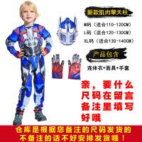 万圣节儿童服装复仇者联盟蜘蛛侠衣服钢铁侠美国队长超人蝙蝠侠男 新款肌肉+手套