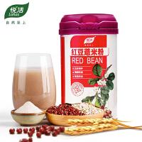 悦活 红豆薏米粉 600g*2