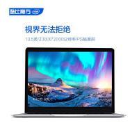 酷比魔方 Thinker 13.5英寸 PC平板电脑二合一 8G+256G Win10商务超薄笔记本电脑 十核4G全网