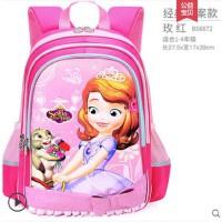 迪士尼儿童书包女小学生1-4年级苏菲亚公主女孩冰雪奇缘一年级