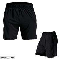 新款男士运动短裤健身速干跑步裤