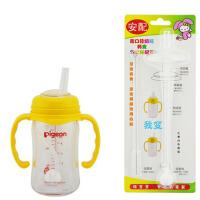 宽口径适合宽口奶瓶吸管婴儿奶瓶变水杯学饮杯吸管