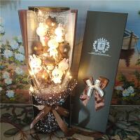 创意520礼物送女友生日礼物女生闺蜜老婆惊喜有意义异地恋小礼品