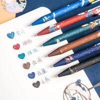 中国风复古笔按动式中性笔学生彩色水笔可爱创意做笔记手帐专用笔0.5mm