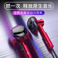 耳机有线高音质适用于苹果vivo华为oppo小米手机圆孔入耳式电脑超重低音版安卓全民K歌专用吃鸡带麦通用