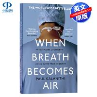 现货英文原版 当呼吸化为空气 When Breath Becomes Air 比尔盖茨推荐 生命之书 保罗・卡拉尼什 P