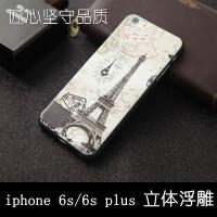 苹果6plus手机壳硅胶防摔iphone6plus浮雕韩国卡通6s潮男日韩个性 苹果iPhone 6s plus硅胶防