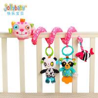 【2件8折 3件75折】jollybaby0-1岁新生儿毛绒玩具益智婴儿床铃床绕宝宝摇铃床挂件