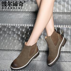波尔谛奇2017冬新款磨砂牛皮短靴女切尔西靴低跟裸靴及踝靴13021