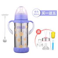 保温奶瓶带吸管手柄宽口径双层婴儿不锈钢宝宝两用新生儿a222