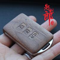 奔腾X80 智能钥匙|改装定制实木外壳 非包套扣 金色 :胡桃木+金中框