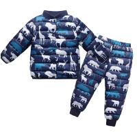 童装儿童羽绒套装男童女童宝宝棉衣小童冬季内外穿两件套