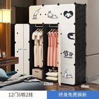 简易衣柜儿童简约现代经济型储物塑料组装布艺衣服多功能收纳柜子