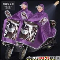 时尚新款摩托车电动车雨衣单人男女士成人加大加厚骑行户外骑行雨披