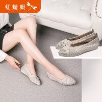 【红蜻蜓限时秒杀】红蜻蜓真皮女鞋春季新款休闲平底妈妈鞋镂空透气女单鞋子