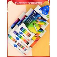 Marco马可72色水溶性油性彩铅笔学生专业绘画彩铅手绘秘密花园涂色儿童绘画用水溶款彩色铅笔水融性4300/4320