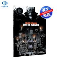 现货英文原版 蝙蝠侠:白色光明骑士 Batman: White Knight 白骑士 小丑 DC漫画英雄 动漫漫画小说