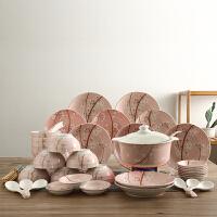 顺祥 陶瓷餐具套装米饭碗碟盘子釉下彩微波炉适用厨房套件礼品 樱花烂漫52头