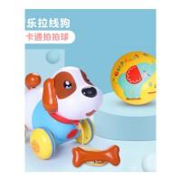 智能�C器狗��唱歌音�防��狗1-2周�q男女孩�������和�玩具抖音 【收藏加�】�送2�5��池+螺�z刀