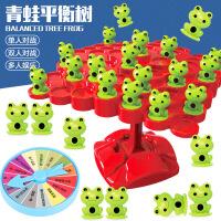 【2件5折】儿童益智玩具猴子荡秋千咬鳄鱼动物亲子互动桌面平衡趣味游戏男孩女孩生日礼物