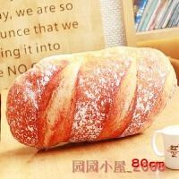 新品创意搞怪食物3D仿真奶油面包长抱枕长条枕靠垫靠枕个性