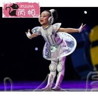 新款儿童演出服机器人舞蹈服太空人表演幼儿科技服环保服比赛服装 银色 机器人