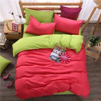纯色床上用品四件套1.8m双人素色被套学生三件套1.2米床单人1.5m