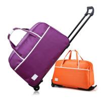 大容量拉杆包手提旅行包袋短途旅游女行李包可折叠防水登机包