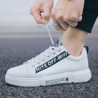 板鞋男士运动鞋休闲小白鞋潮鞋厚底青少年运动风单鞋