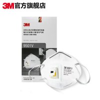 3M口罩9501V防护口罩KN95耳带式防雾霾粉尘PM2.5防尘男女盒装口罩