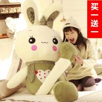 萌味 公仔 米菲兔公仔毛绒玩具儿童礼品兔子小白兔布娃娃大抱枕玩偶送女友情人节生日礼物创意礼品