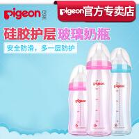 宽口径硅胶护层玻璃奶瓶新生儿防摔防爆宝宝奶瓶240ml/160mla450